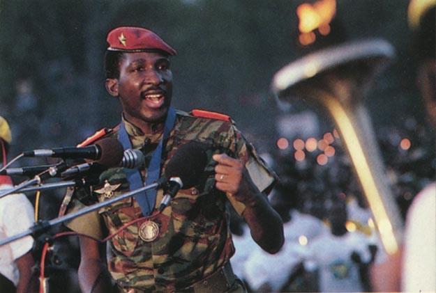 Sankara2