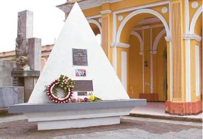 Jacobo-Arbenz-Guzman-Mausolee