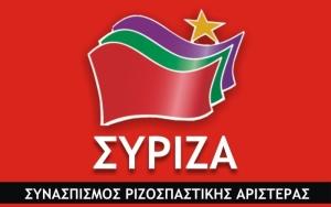 SYRIZA (1)