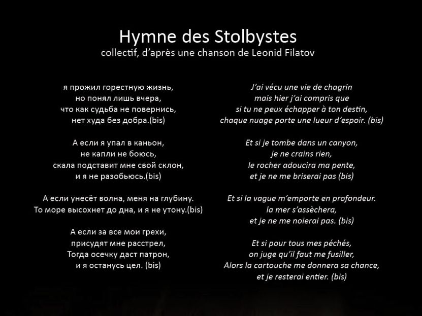 hymne-des-stolbystes