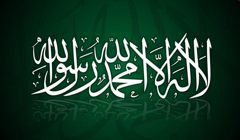 shahada-green