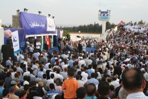 Meeting_Ennahda_Sidi_Bouzid.jpg