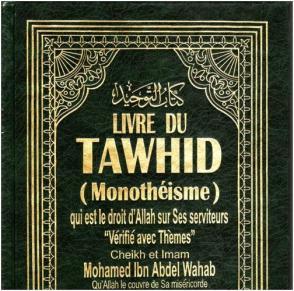 kittab_tawhid.png